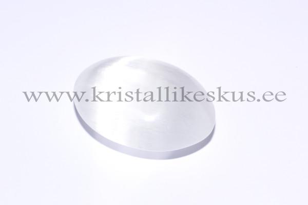 44e00b5bdc5 SUUR PIHUKIVI SELENIIDIST | Kristallikeskus