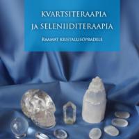 Kvartsi- ja seleniiditeraapia